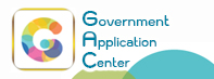 Government Application Center