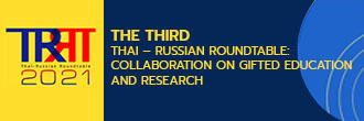 Thai-Russian Roundtable