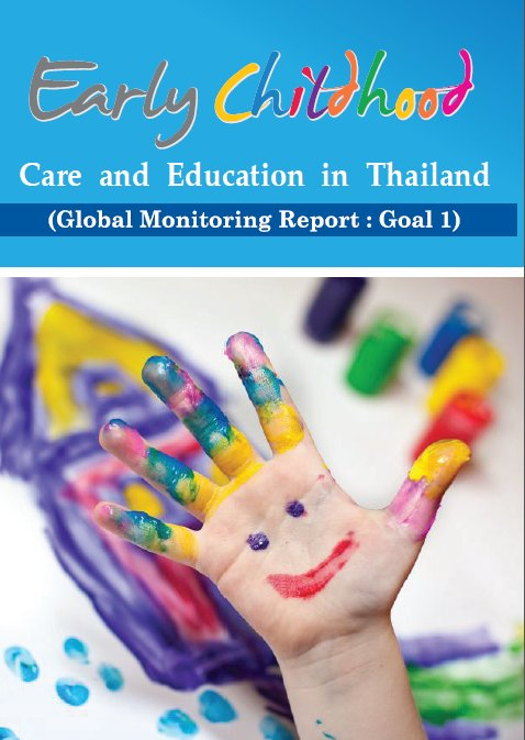 Early Childhood Care and Education in Thailand (Global Monitoring Report : Goal1)