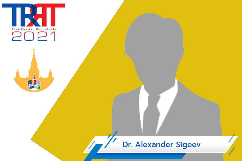 Abstract of Dr. Alexander Sigeev