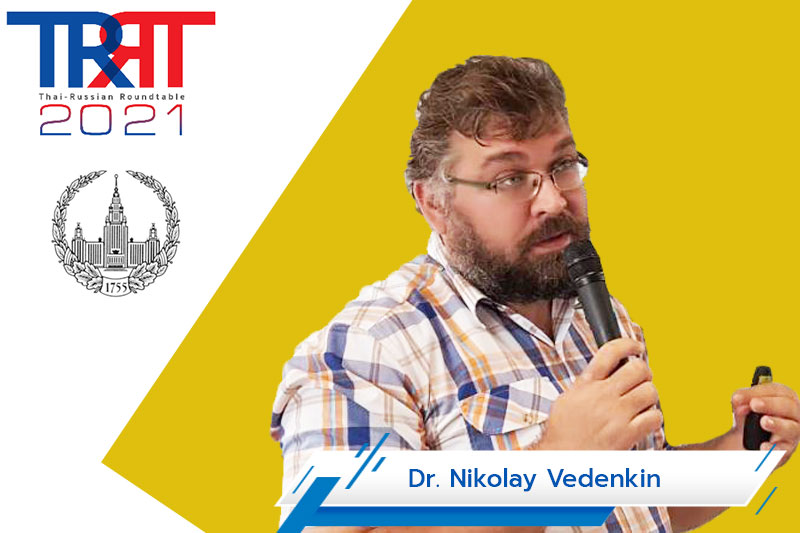 Abstract of Dr. Nikolay Vedenkin